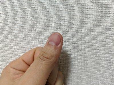 爪を磨く前